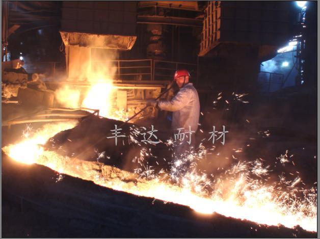 高炉出铁沟免烘烤浇注料
