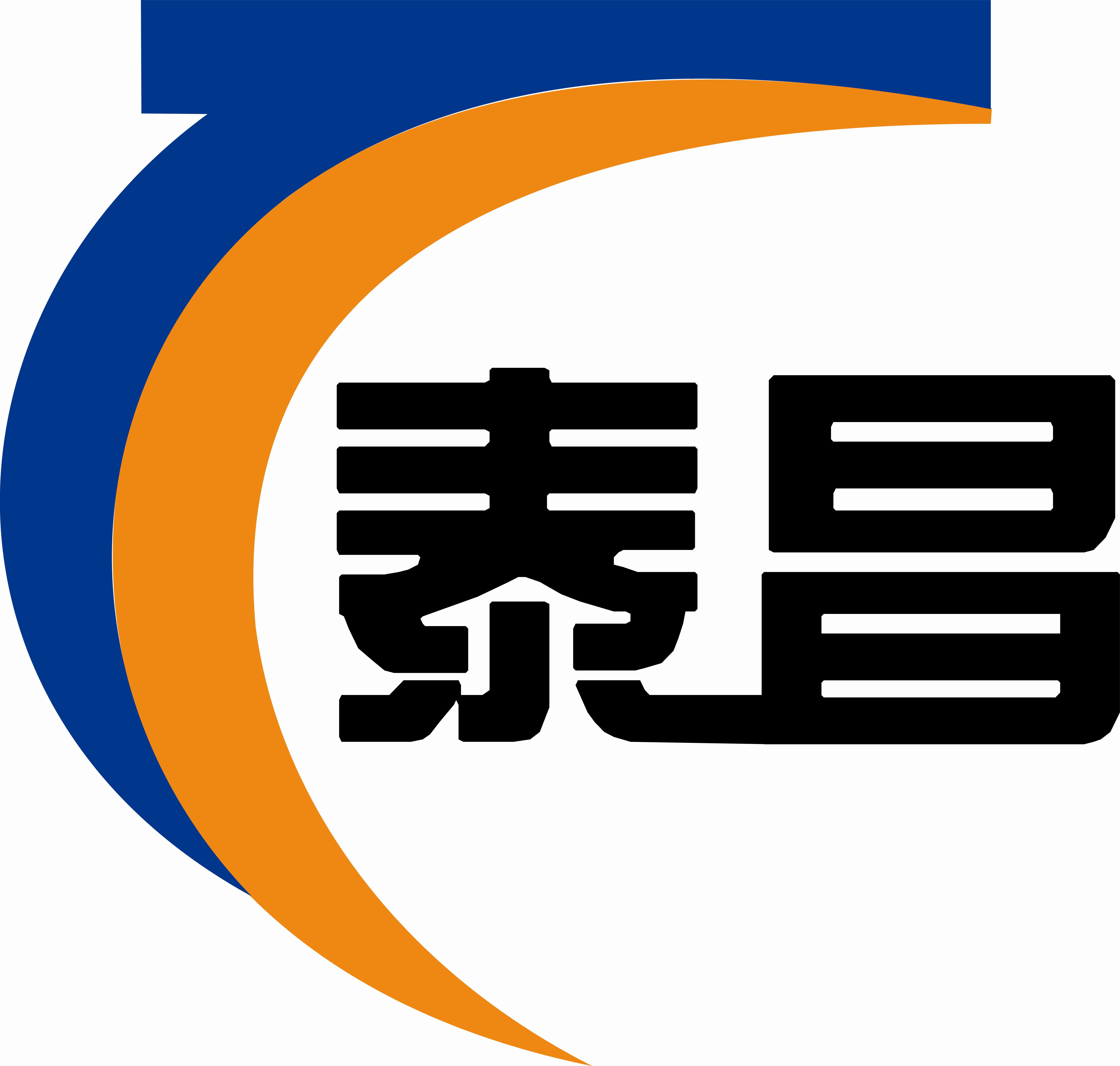 logo木材加工厂商标